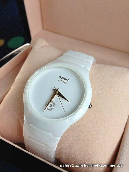 Часы женские Радо Rado, цена на официальном